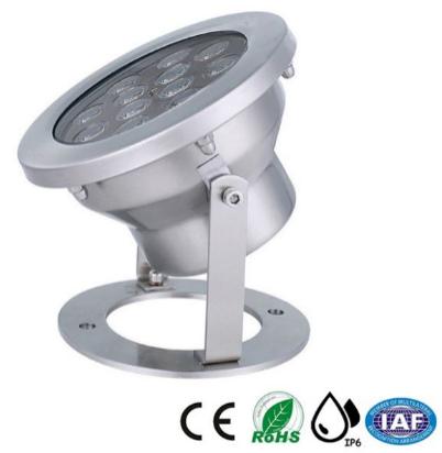 Подводный светильник 9W RGB IP68 светодиодный  Premium Ecolend