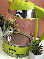 Электрочайник Rainberg Rb-707 Салатовый Электрический Чайник Стеклянный