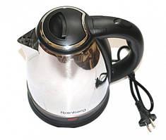 Электрочайник Rainberg Rb-804 Серебряный Электрический Чайник Металлический