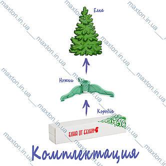 Сосна с белым кончиком темно-зеленая 2,3 м Искусственная сосна Украина, фото 2