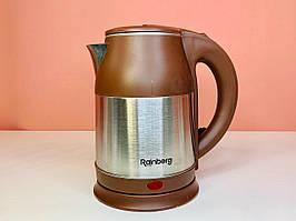 Электрочайник Rainberg Rb-806 Коричневый Электрический Чайник Металл-Пластик