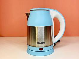 Электрочайник Rainberg Rb-806 Голубой Электрический Чайник Металл-Пластик