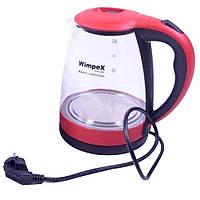 Электрочайник Wimpex Wx-2850 Красный Стеклянный Электрический Чайник