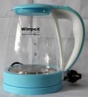 Электрочайник Wimpex Wx-2850 Ярко-Голубой Стеклянный Электрический Чайник