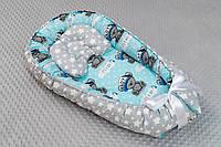 Кокон гнёздышко для новорожденного малыша с ортопедической подушкой