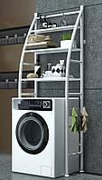 Полка-стеллаж напольная над стиральной машиной 152 см Белая