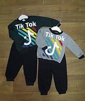 """Костюм детский """"Тик Ток"""" турецкий,интернет магазин,детская одежда Турция,трехнитка"""