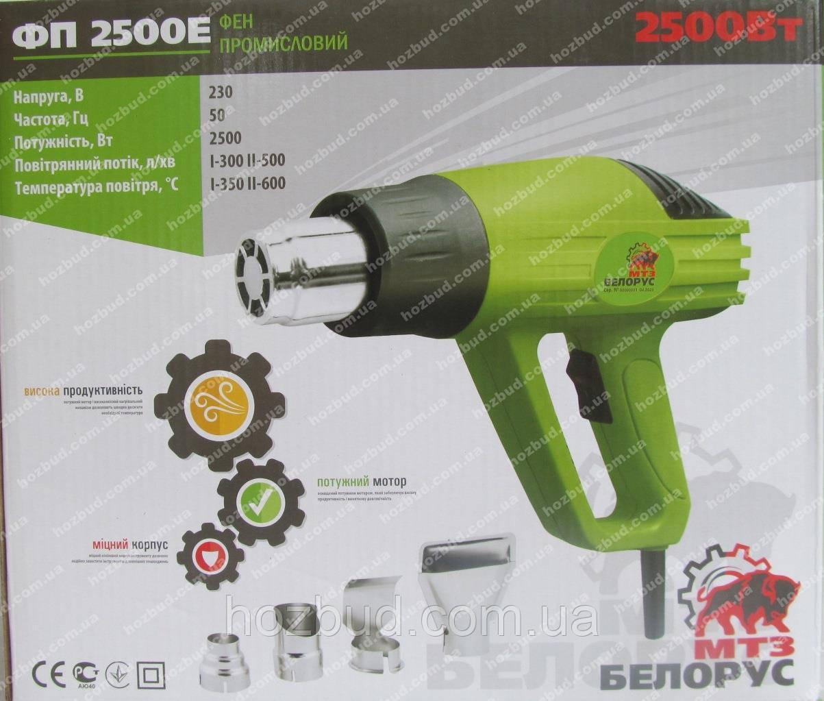 Фен Белорус ФП 2500Е (2 режима)