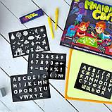 Набор для творчества Рисуй светом А3 (42*30). Двухсторонный планшет для рисования ТМ Люмик, фото 3