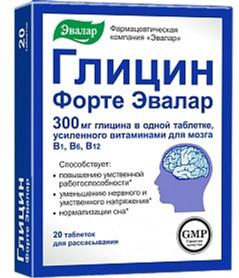 Глицин форте 20табл /Эвалар/