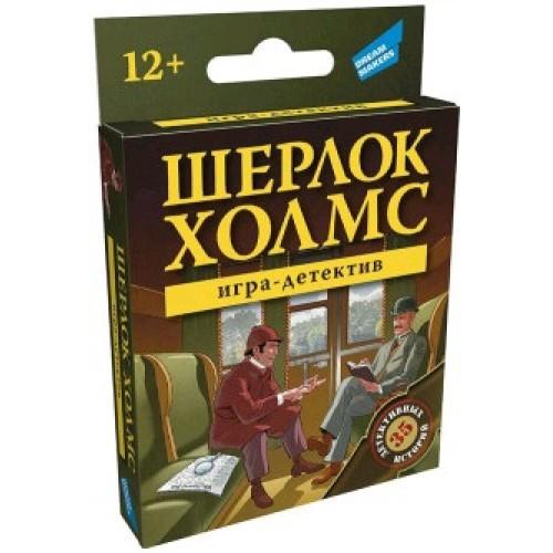 Игра детская настольная Шерлок Холмс.New