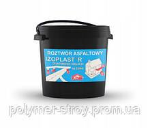 Битумно-каучуковый праймер для созданий тонких изоляционных покритий -Izoplast R