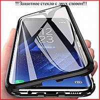 360 магнитный чехол для Samsung Galaxy S8 защитное стекло с двух сторон