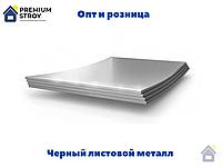 Лист стальной 2м×1м 3 мм, фото 1