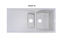 Мойка для кухни гранитная Белая Bulbul Smart PLUS