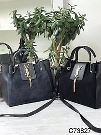 Набор сумка и клатч С73827 ysl в ассортименте