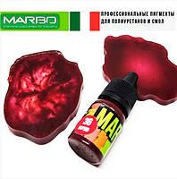 """Marbo (Италия) пигмент """"Бордо винный"""" для смол и полиуретанов, профессиональный. Марбо, 36"""