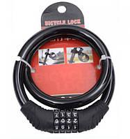 Велозамок Robesbon Черный Велозамок Тросовый С Кодом