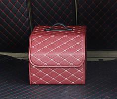 Органайзер складной для багажника авто (АО-301) 31*30*29 см, Бордовый