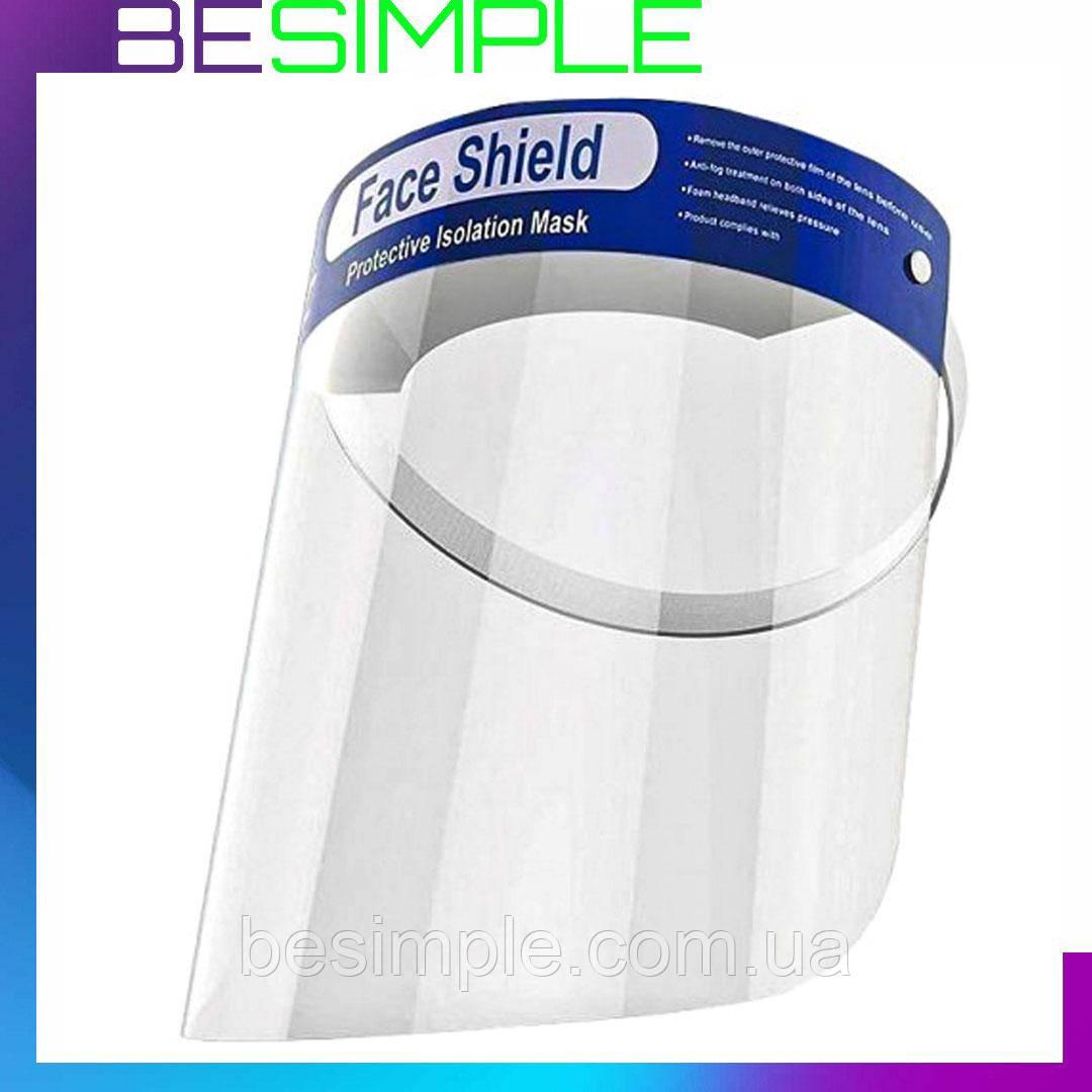 Защитный экран для лица FACE SHIELD / Щиток защитный для лица (Шлем)