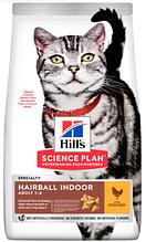 Корм Hills (Хілс) SP Feline Adult Hairball Control для дорослих кішок виведення грудок шерсті з куркою, 5 кг