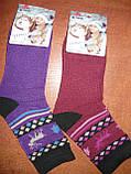 """Подростковые махровые носки """"Алия"""". Термо. Девочка. р. 32-38., фото 6"""
