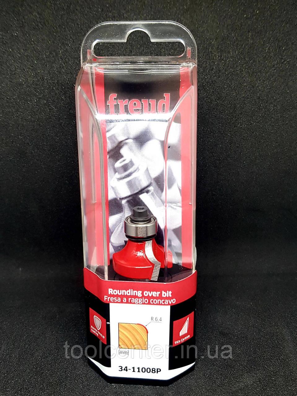 Фреза радиусная Freud R 6,4