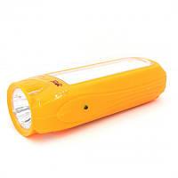 Фонарь Аккумуляторный Yajia Yj-1027T Желтый Ручной С Солнечной Панелью