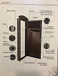 Двері вхідні металеві Булат Економ 850*2050 166 Дуб шале графіт, фото 5