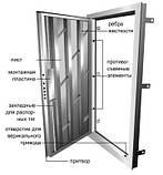 Двері вхідні металеві Булат Економ 850*2050 166 Дуб шале графіт, фото 6