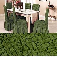 Универсальные чехлы на стулья с оборкой Зеленый жатка 6 штук Разные цвета Чехол на стул
