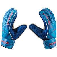 Вратарские перчатки 9, Голубой