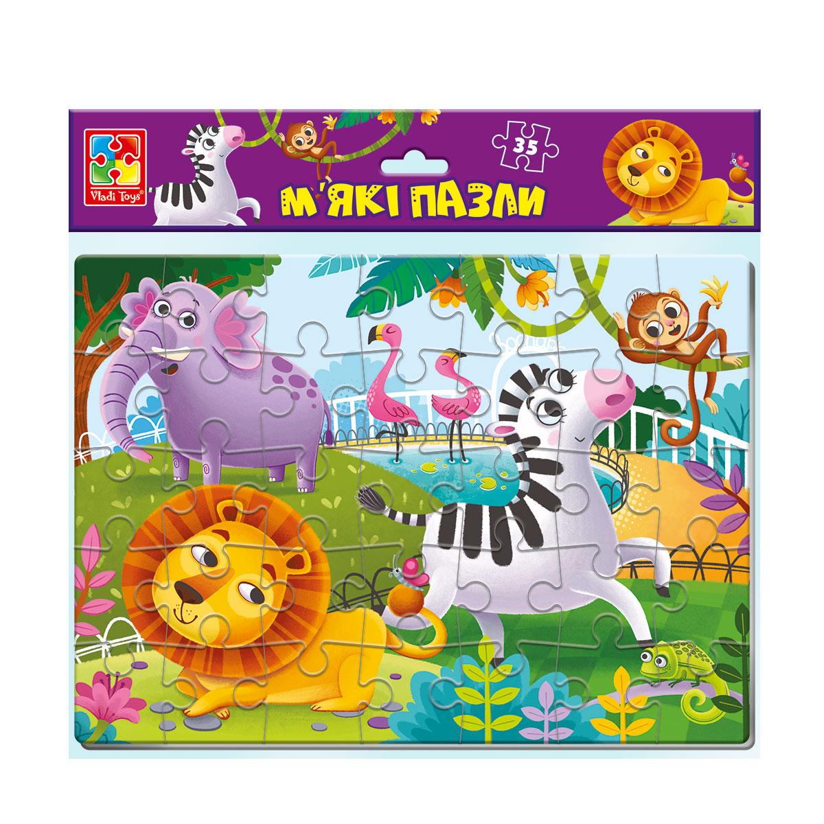 """М'які пазли А4 """"Зоопарк"""" на 35 елементів, Vladi Toys"""