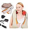 Массажер роликовый для шеи и спины Massager of Neck Kneading, фото 3