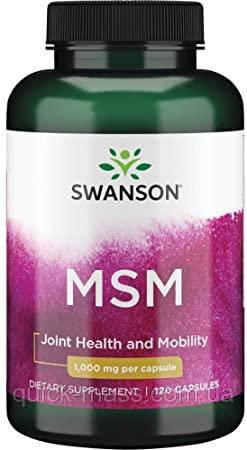 Добавка для укрепление суставов Метилсульфонилметан MSM Swanson 1.000 мг 120caps