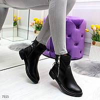 Женские удобные ботинки натуральная кожа, деми, фото 1