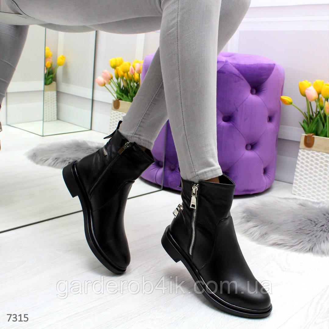 Женские удобные ботинки натуральная кожа, деми