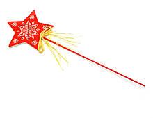 Новогодняя палочка Волшебная звезда