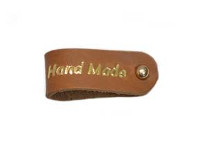 Бирка кожаная Hand made 1.5х9 светло-коричневая золотая фольга к/к