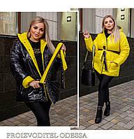 Женская двухсторонняя куртка в размерах от 48 до 62, фото 1