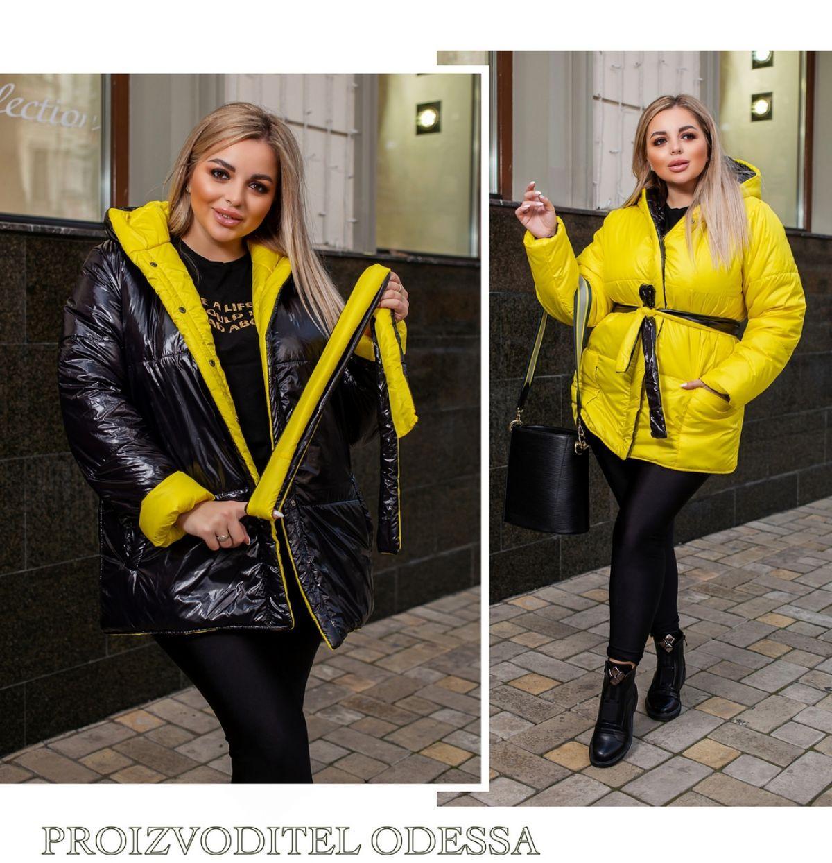Женская двухсторонняя куртка в размерах от 48 до 62