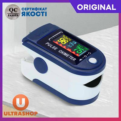 Якісний Пульсоксиметр LYG88 Pro Original - Точний Медичний Професійний вимірювач пульсу і кисню