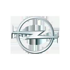 Накладки на задний бампер для Opel (Опель)