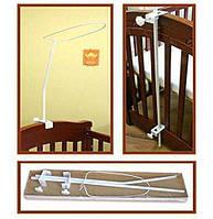 Держатель стойка опора подпора крепёж для балдахина под балдахин универсальный в или на детскую кроватку