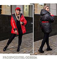 Женская двухцветкая,двухсторонняя куртка в размерах от 48 до 62, фото 1