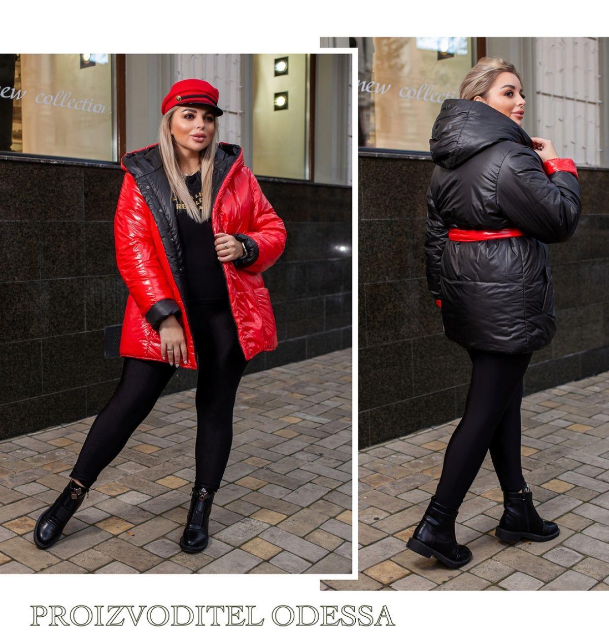 Женская двухцветкая,двухсторонняя куртка в размерах от 48 до 62