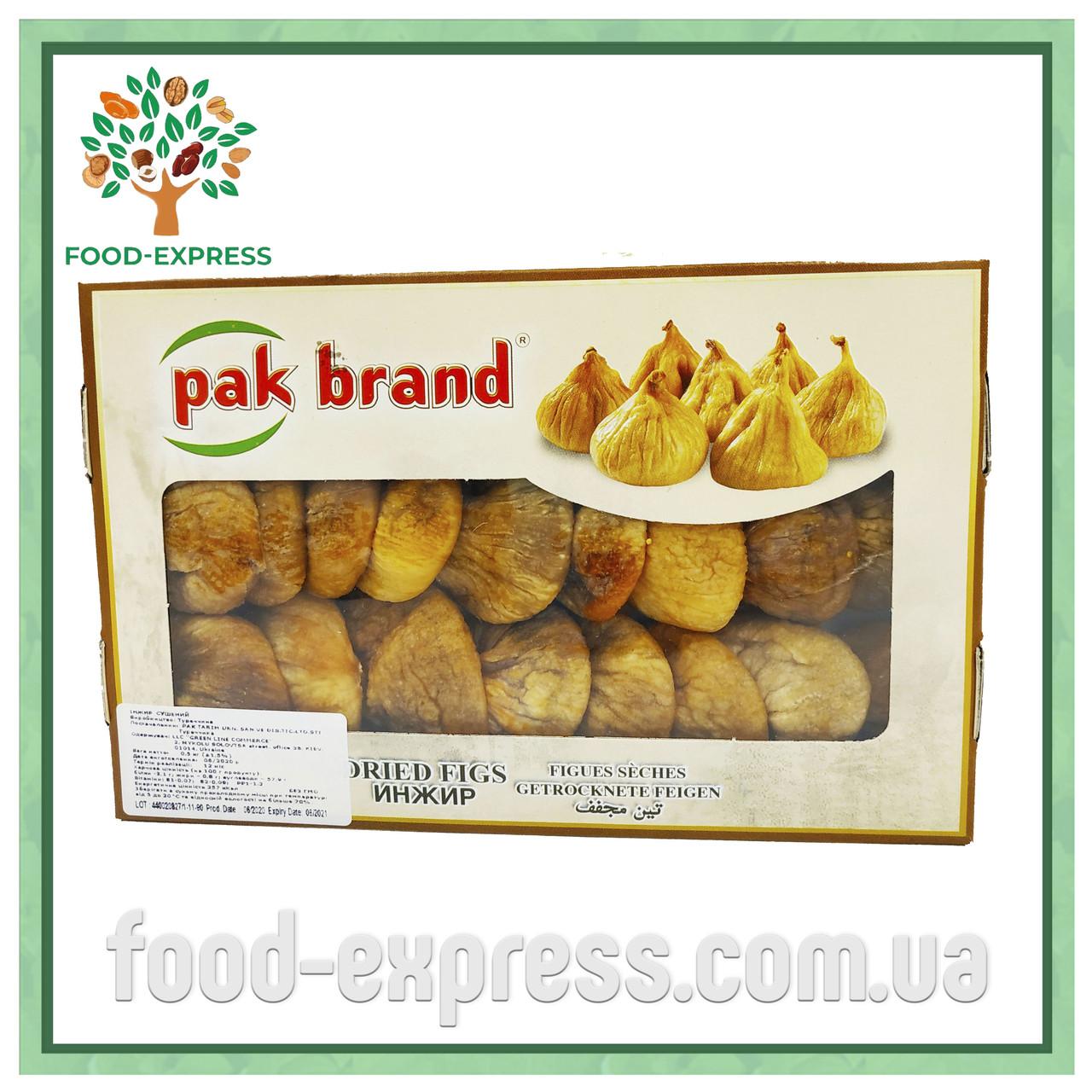 Инжир сушеный Pak brand 1кг
