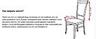 Чехлы VIP без оборки на стулья жаккардовые MILANO LUX натяжные набор 6 шт кремовые, фото 2