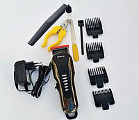 Машинка для стрижки собак GEEMY GM-6063 с аксессуарами для комплексного ухода