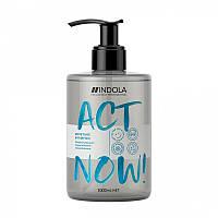 Зволожуючий шампунь для волосся Indola Act Now Moisture Shampoo, 1000 мл
